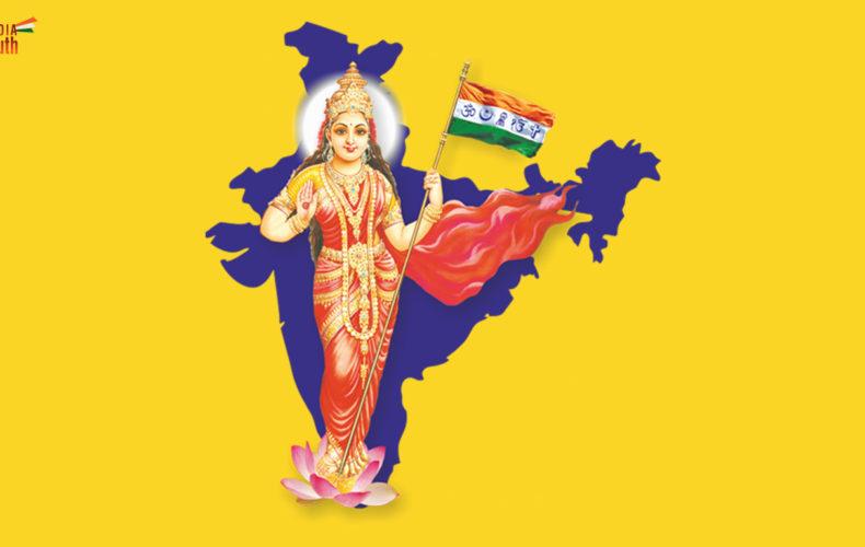 Bharat-Mata-Jai