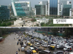 gurugram-or-gobargram-india