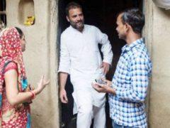 rahul_gandhi-ab-hoga-nyay
