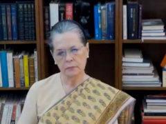 22 विपक्षी दलों की बैठक में सोनिया ने कहा सारी शक्तियां प्रधानमंत्री तक सीमित 1