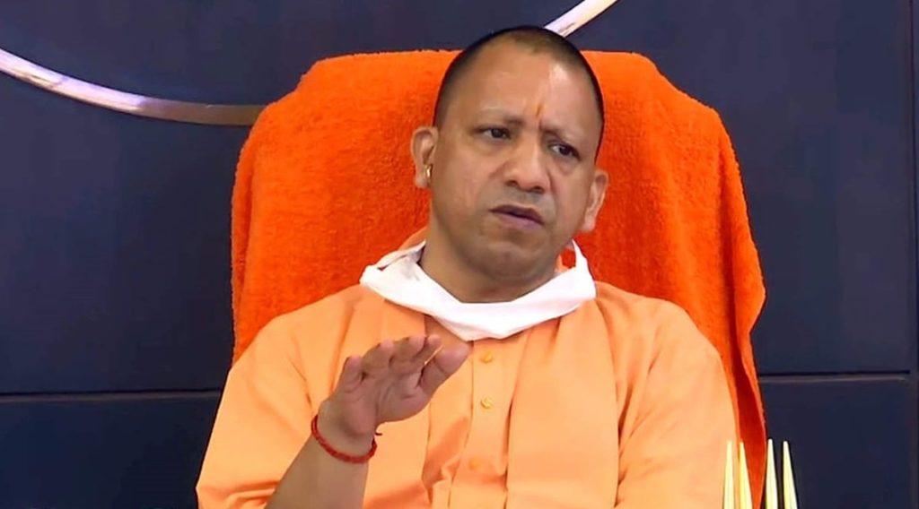 yogi-adityanath